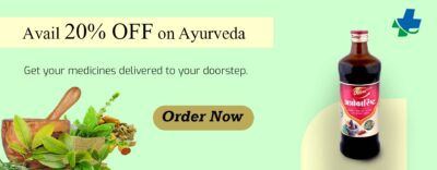 Ayurveda Banner Web