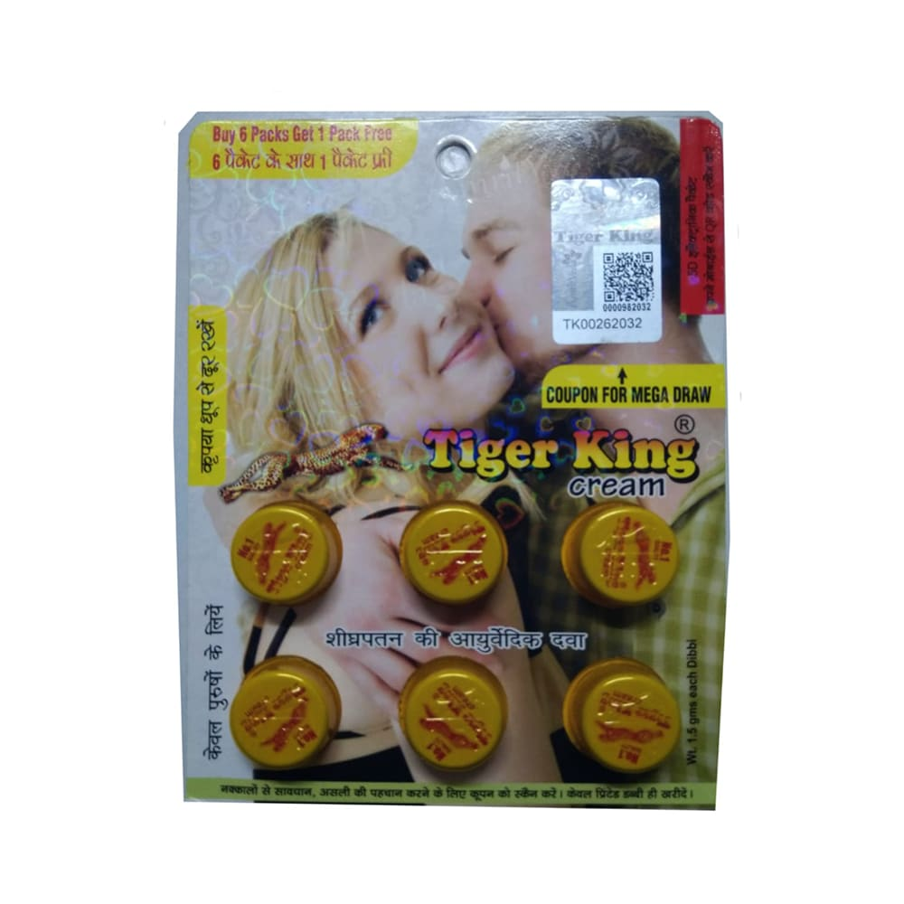 Amrit Veda Tiger King Cream (1.5gm Each)